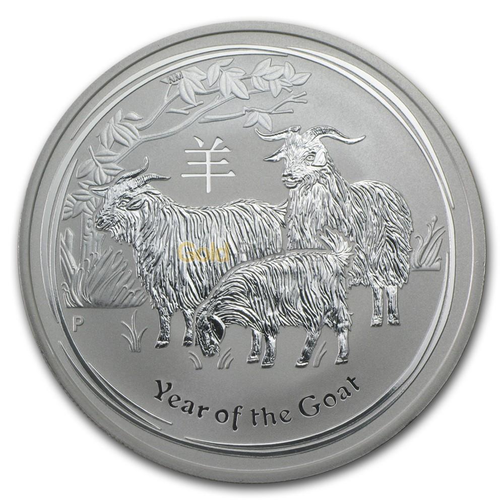 Silver Coin Price Comparison Buy Silver Lunar Series Ii